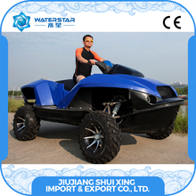 2017 most popular 125 HP all terrain amphibious vehicle