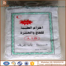 Hajj and umrah products Islamic Clothing ihram towel