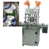 Linear 4 head aluminum foil heat sealing jar machine