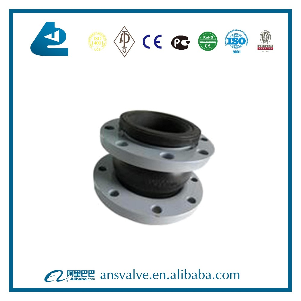 Expansion Flexible Rubber Joint