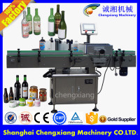 Free shipping full automatic sticker labeling machine(factory price)