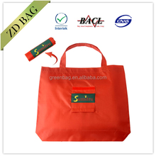 Factory Supply Wholesale Free Sample Cheap Custom 190T 210T Fashion Printed Polyester Foldable Shopping Bag For Promotion