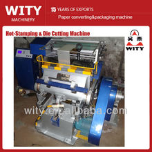 Hot Stamping and Die Cutting Machine (strong power, perfect stamping)