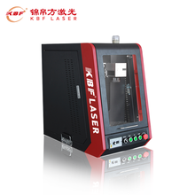 High efficiency stainless steel fiber color laser marking machine price