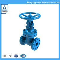 Hot selling power station gear operated os&y bb cast steel 150lb gate valve sw