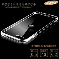 Slim Colorful Armor phone case for iphone 6 case,clear leather case