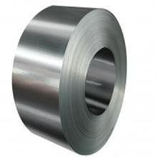 flat rolled stainless steel coil 201 0.28-1.7mm thinkness