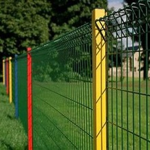 Nice looking Rolled top BRC welded wire mesh fence malaysia for or protection and decoration