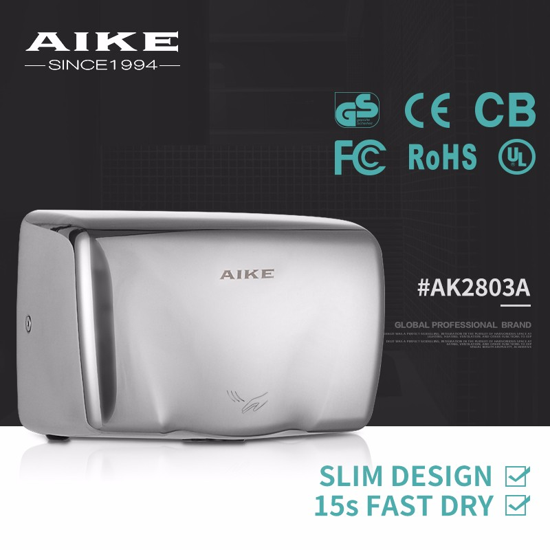 AK2803A UV Light for Toilet GS CE UL Aike Mini High Speed Air Stainless Steel Automatic Sensor Hand Dryer