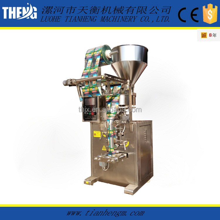 small sugar packaging machine filling packing machine prices