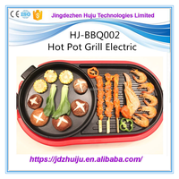 2016 Hot Sale electric BBQ machine electric hot pot pan stainless steel korean bbq grill HJ-BBQ002