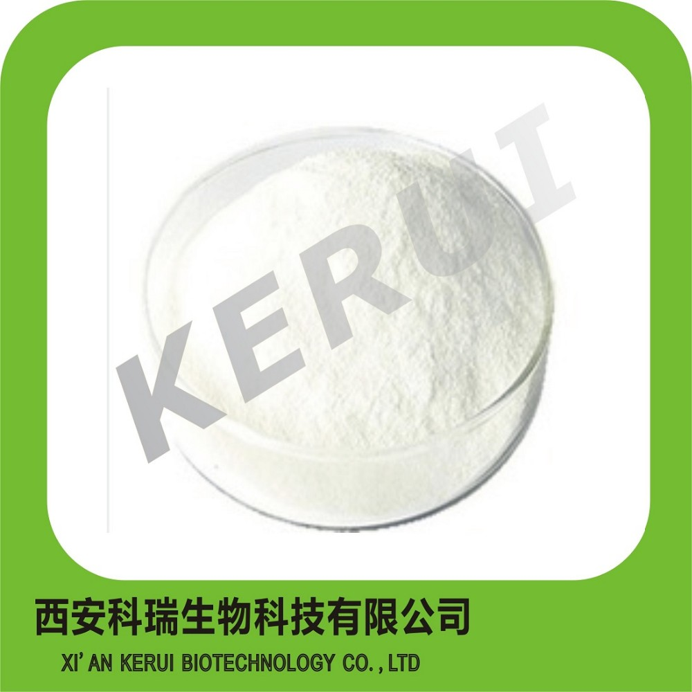 Wholesale Halostachine Hcl CAS 6027-95-8 competitive price