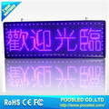 led outdoor electronic display \ aluminum sign board \ led custom sign