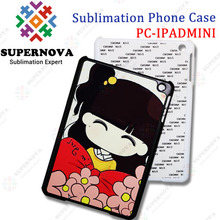 High Quality Customized Hard PC Case for ipad mini