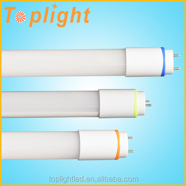 T8 IP65 ABS waterproof fluorescent battern light with fixture PC cover