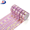 Packaging washi japanese tape with logo