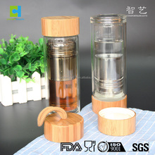 2017 BPA FREE Borosilicate Tea Infuser Water Glass Bottle