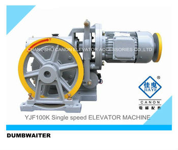 YJF100K 200kg Single Speed Dumbwaiter Elevator Traction Machine
