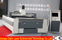 new products looking for distributor fiber laser cutter cutting machine