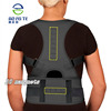 New Magnetic Therapy Back Shoulder Posture Corrector Support Brace Belt for children and adult