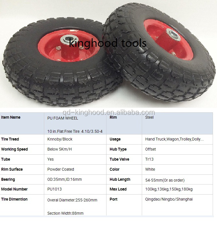 "10"" Flat Free Solid Tire For Hand Truck Wheel"