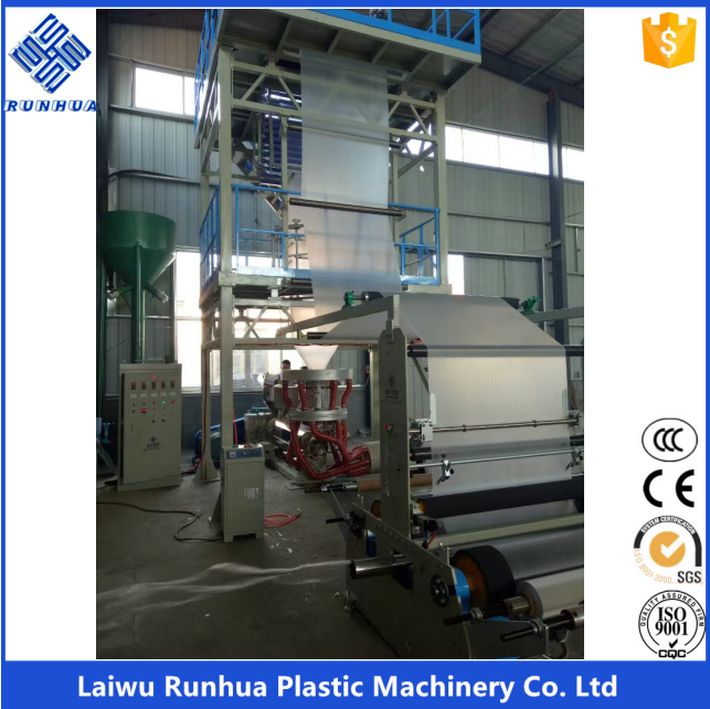 LDPE HDPE plastic film blowing extruder machine