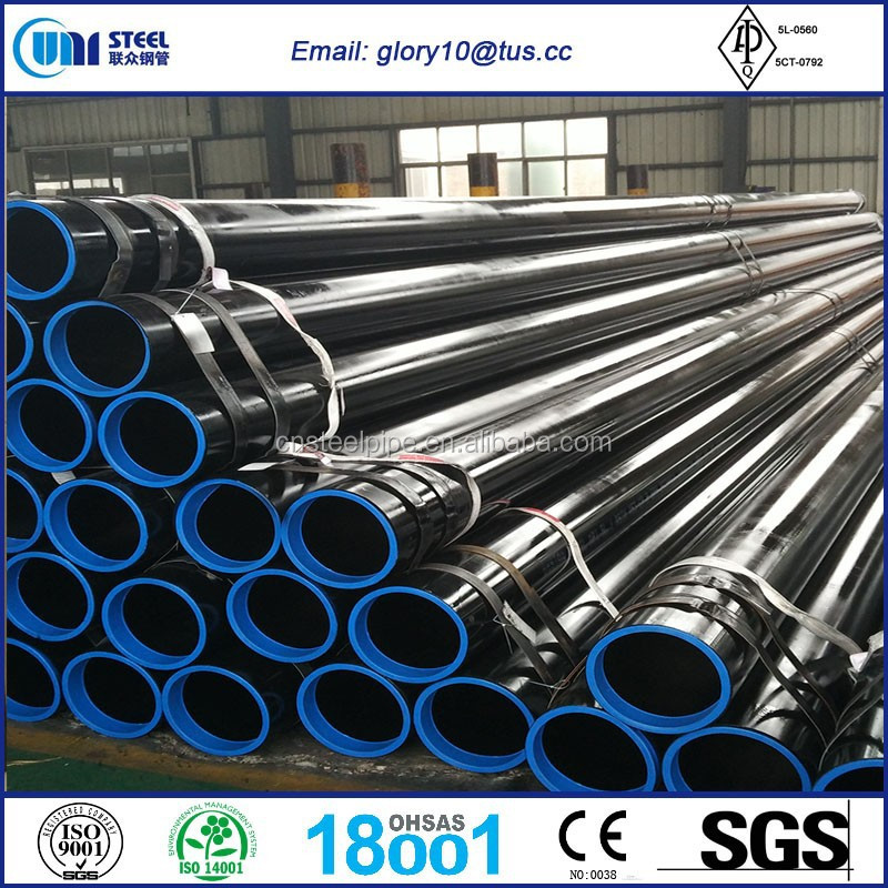 factory high quality ERW Steel Pipe / erw carbon steel pipe tube / erw steel welded pipe from China(Size:1/2''-48''