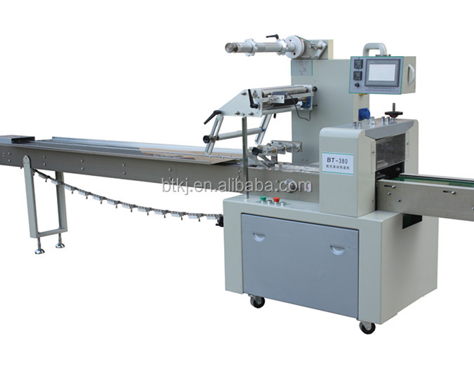 Horizontal flow small candy /biscuit/cookies/bread/cheese packing machine