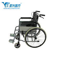 Wheelchair spare parts images part smartdrive