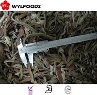 China Frozen sliced Black fungus mushroom prcie