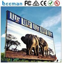 korea outdoor led billboard led outdoor display moving outdoor advertising led display screen