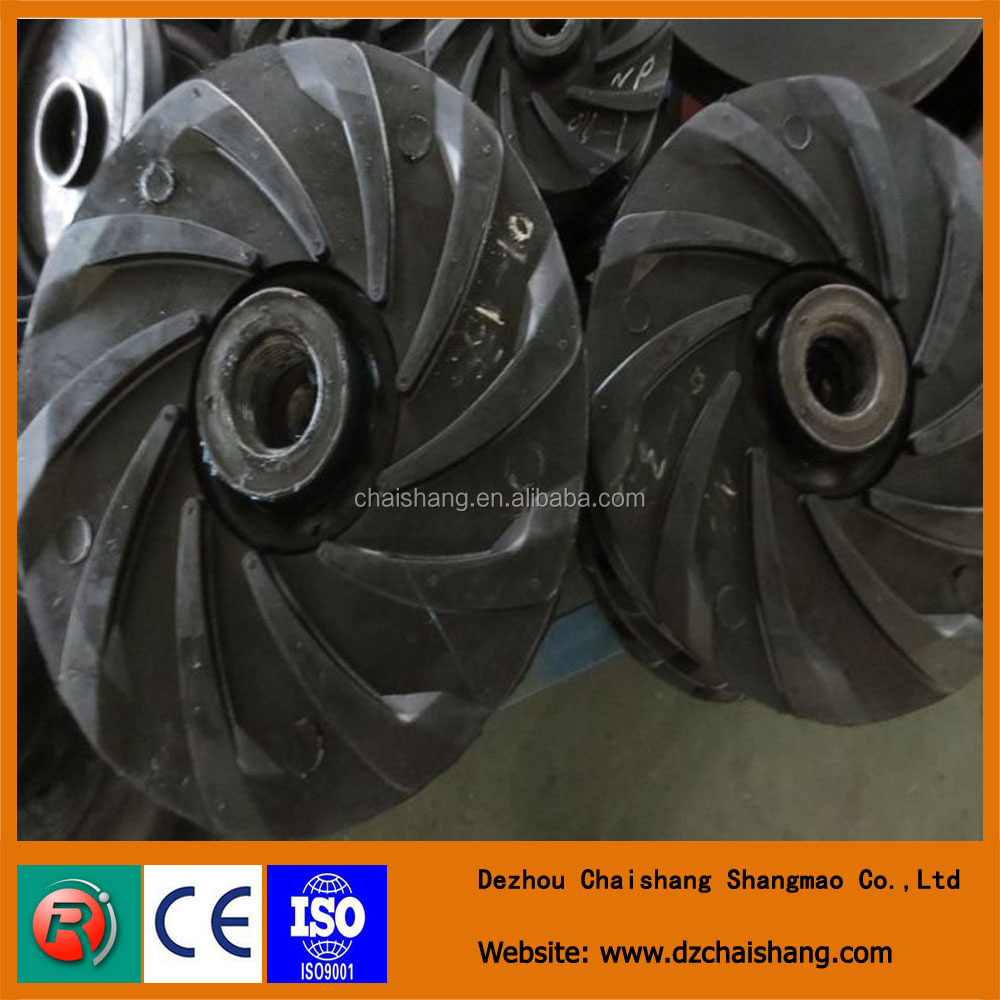 flotation machine parts polyurethane/rubber/metal impeller