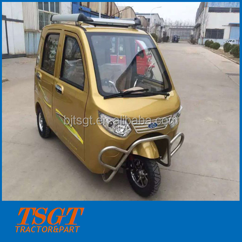 most fashion low price three wheel electric tricycle for passenger