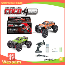 1:24 2.4GHz 4WD High Speed Remote Control Car with charge