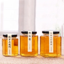 Stocked 6 oz Hexagon <strong>Glass</strong> Honey <strong>Jars</strong>