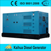 Biggest discount !!! 500KW super silent type powered by cummins silent diesel generator