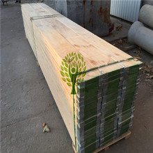 Yelintong cheap price poplar lvl scaffold plank for UAE and Dubai market