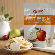 natural sweet freeze dried apple chips