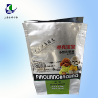 Laminated Pure Aluminum Foil High Barrier Packaging Bags