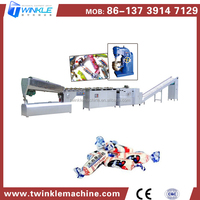 Wholesale Products China cream candy double twist wrapping machine