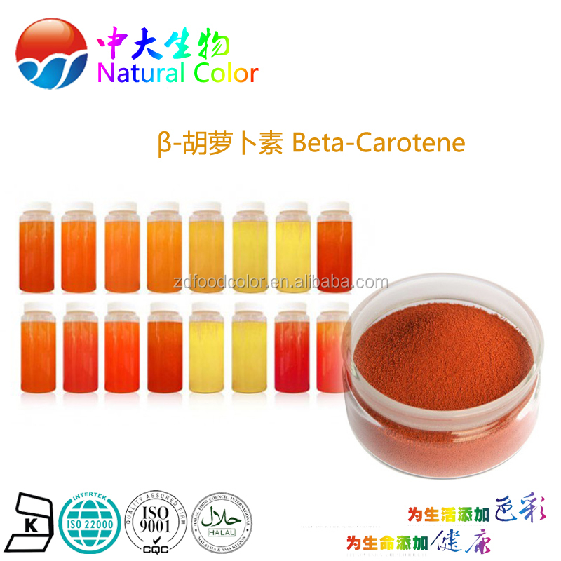 food ingredients natural beta carotene <strong>powder</strong>