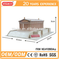 HY2801A-p Child toy the Parthenon world place 3d paper model