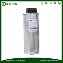 MJ(Y) series of low voltage capacitor Hoting Low Voltage Power Factor Correction Capacitor Bank