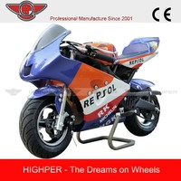 Cheap Mopeds (PB009)