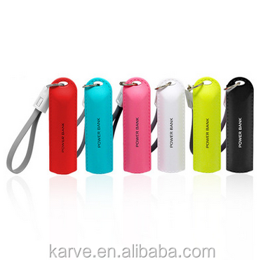 new design Leather effect bag keychain 2600mah customized power bank