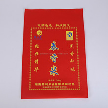 PP non woven sack bag for rice packaging with printing