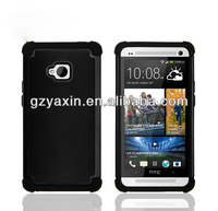 Super Back Case For Htc One M7/Cheap Mobile Phone Hard Back Case For Htc One M7/Cell Phone Covers For Htc One M7