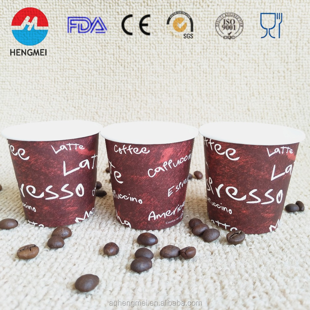 Custom 2oz paper cup price in Anqing hengmei