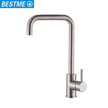 Bestme high quality chrome plated practical used brass body long neck basin faucet