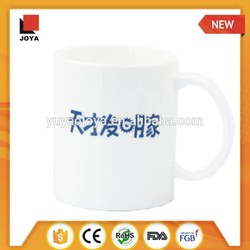 Professional ceramic coffee mug with cover with great price